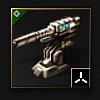Dread Guristas 250mm Railgun - 5 units