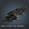 Chimera Wiyrkomi SKIN (Permanent)